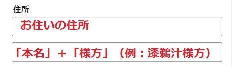 f:id:UrushiUshiru:20180719234928j:plain