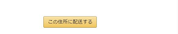 f:id:UrushiUshiru:20180719235727j:plain