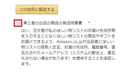 f:id:UrushiUshiru:20180720000407j:plain