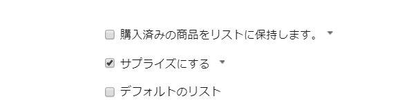 f:id:UrushiUshiru:20180720002018j:plain