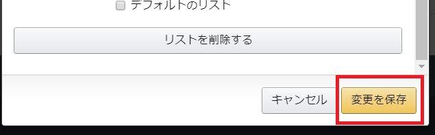 f:id:UrushiUshiru:20180720002424j:plain