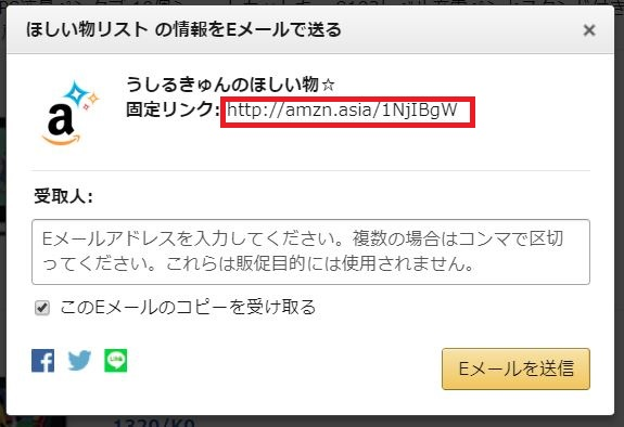 f:id:UrushiUshiru:20180720164143j:plain