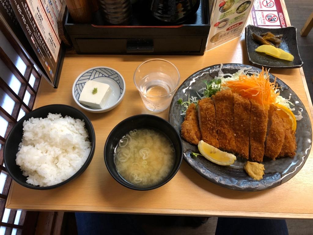 f:id:UrushiUshiru:20180729230226j:plain