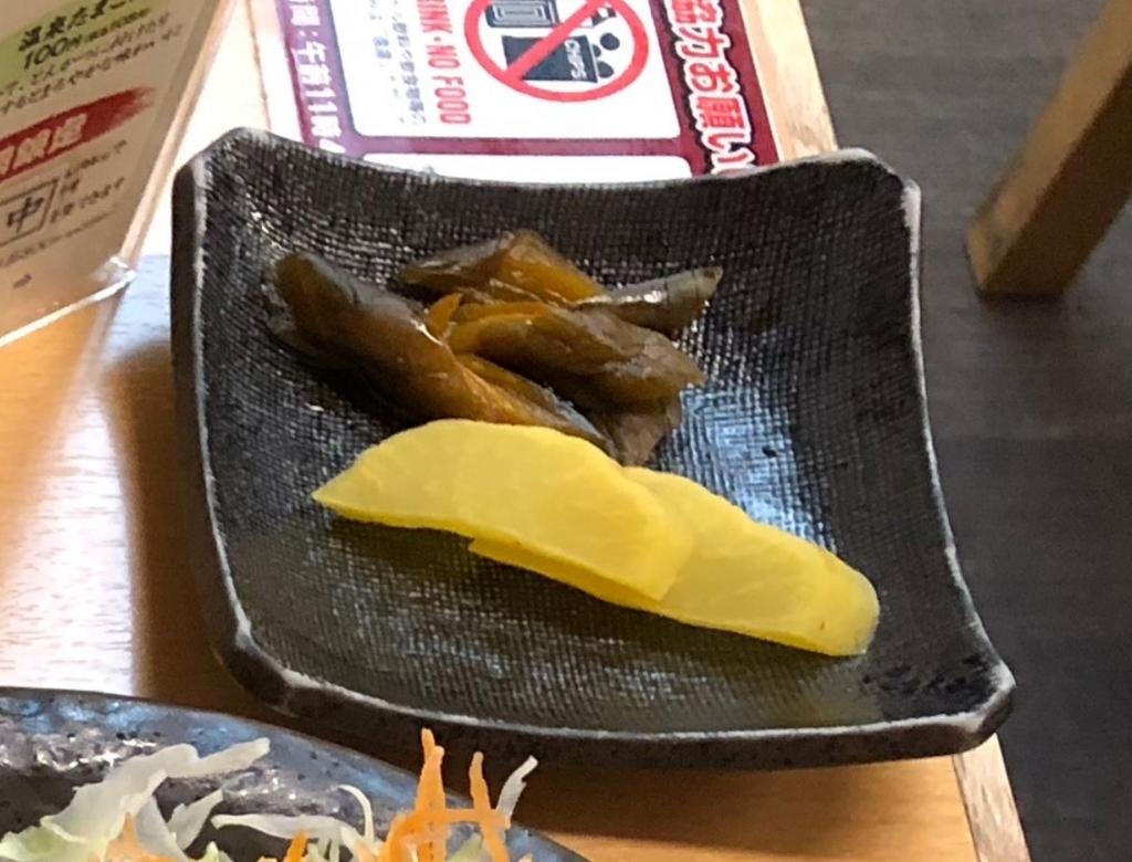 f:id:UrushiUshiru:20180729235519j:plain