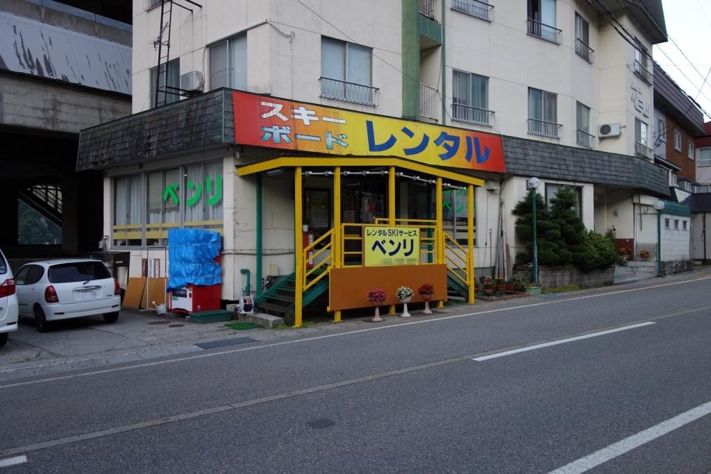 f:id:UrushiUshiru:20180730024431j:plain