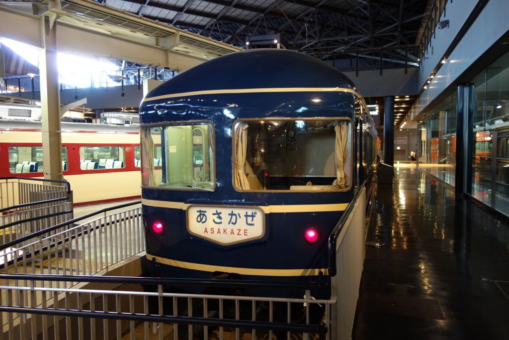 f:id:UrushiUshiru:20180806023448j:plain