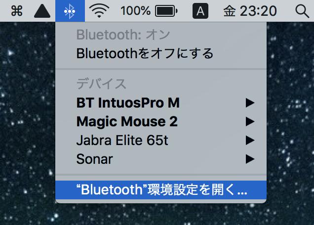 f:id:UrushiUshiru:20180810232413p:plain