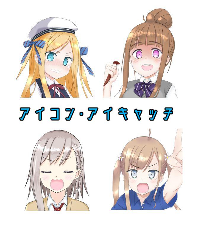 f:id:UrushiUshiru:20180825235125j:plain