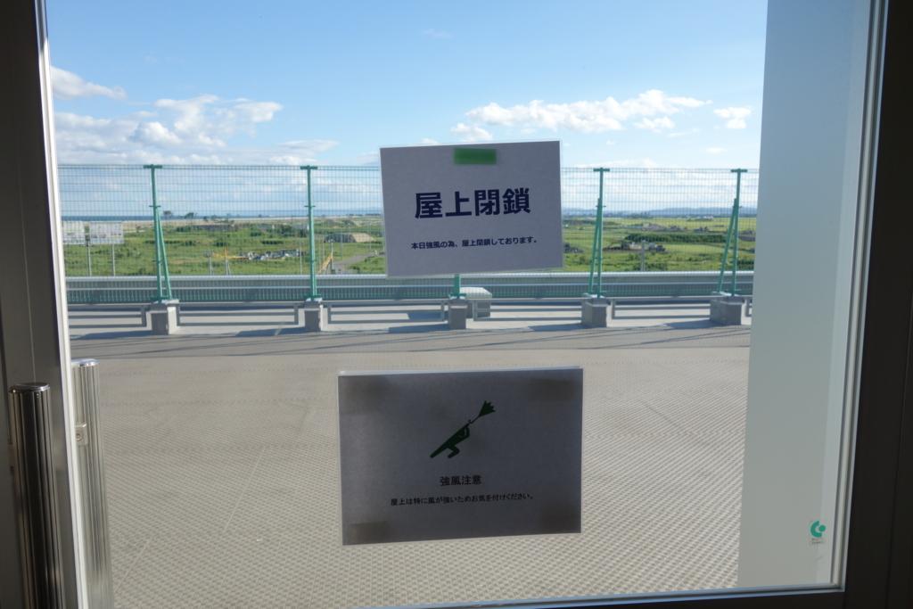 f:id:UrushiUshiru:20180826034826j:plain
