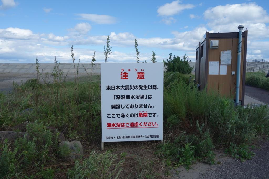 f:id:UrushiUshiru:20180826040149j:plain