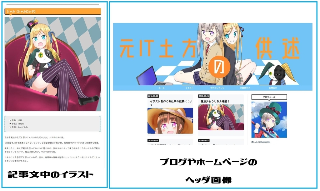 f:id:UrushiUshiru:20180830153243j:plain