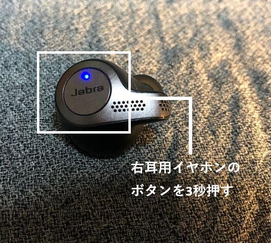f:id:UrushiUshiru:20180830180057j:plain