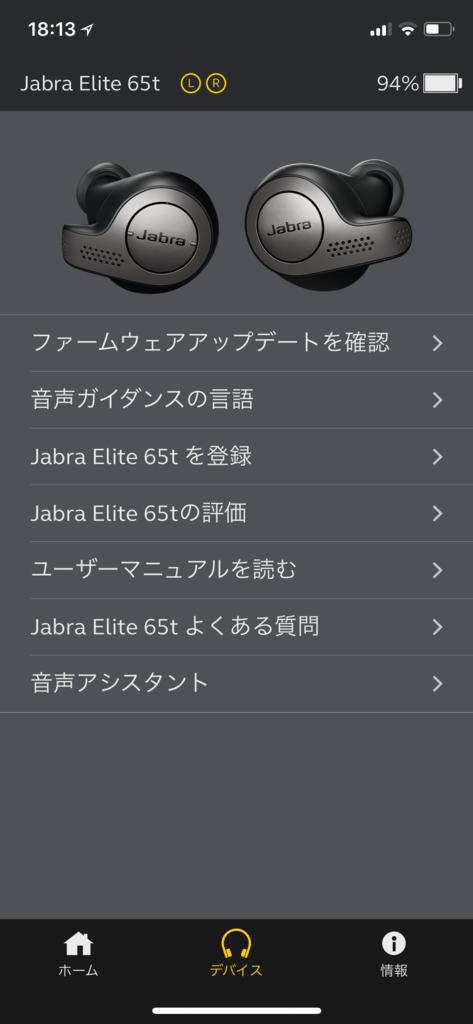 f:id:UrushiUshiru:20180830181536j:plain