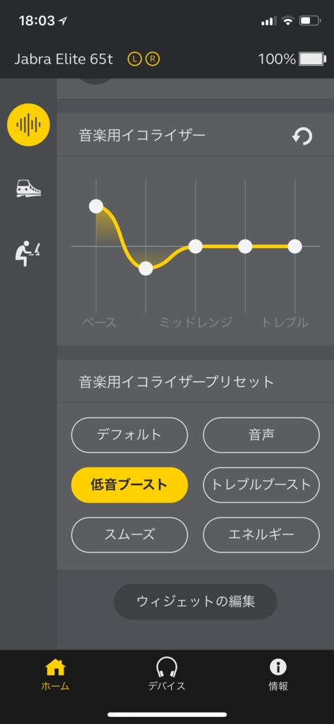 f:id:UrushiUshiru:20180830212916j:plain