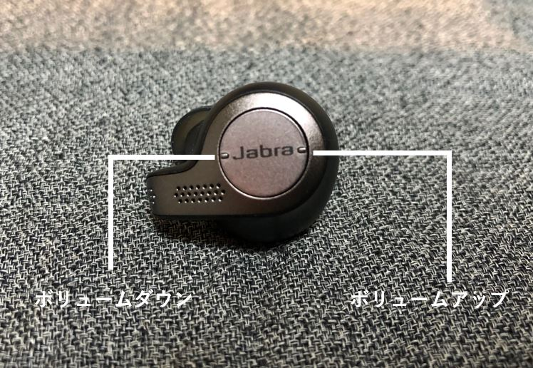 f:id:UrushiUshiru:20180830223021j:plain