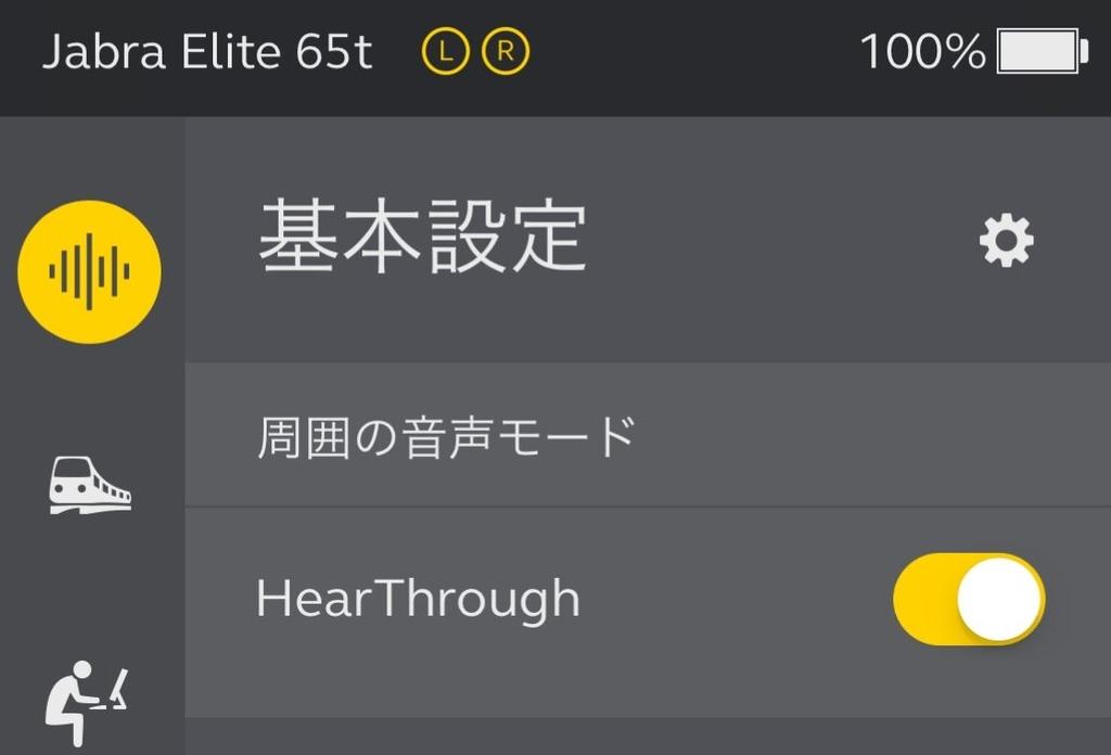 f:id:UrushiUshiru:20180830230748j:plain