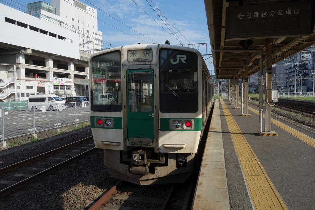 f:id:UrushiUshiru:20180910020930j:plain