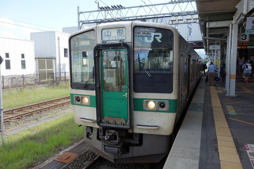 f:id:UrushiUshiru:20180912020518j:plain