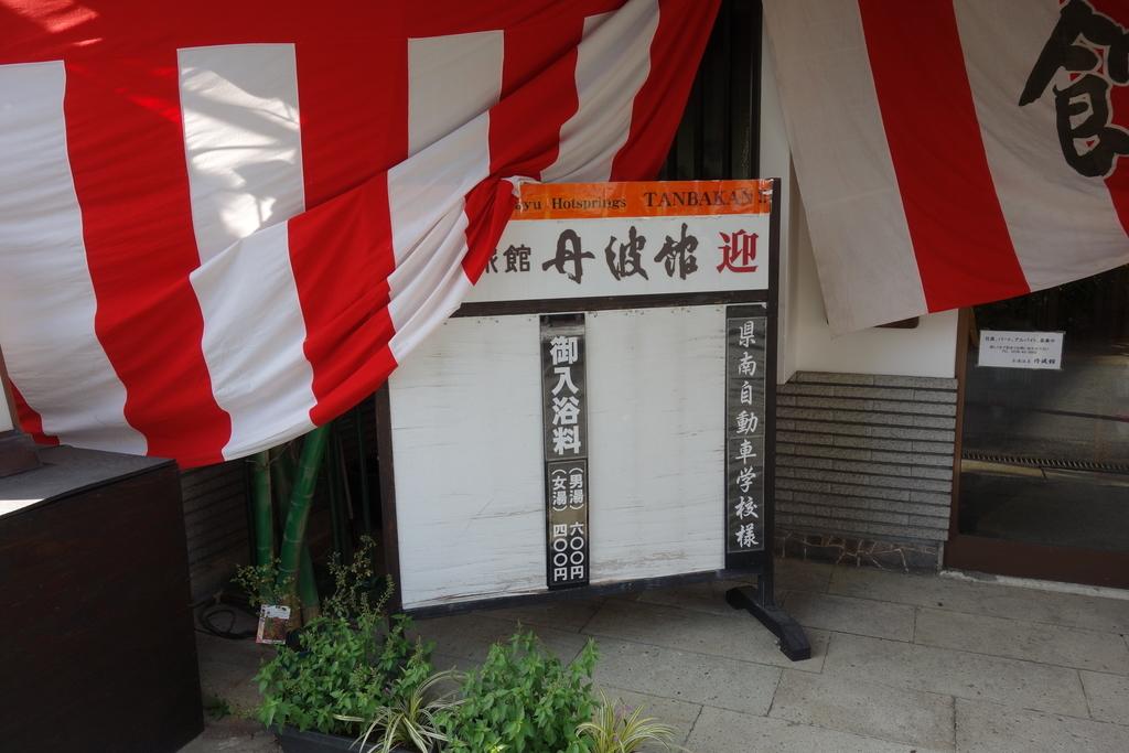 f:id:UrushiUshiru:20180912024750j:plain