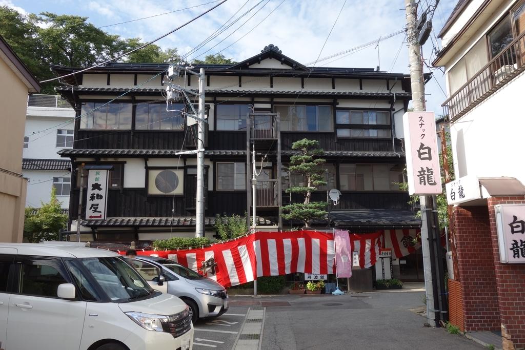 f:id:UrushiUshiru:20180912024945j:plain