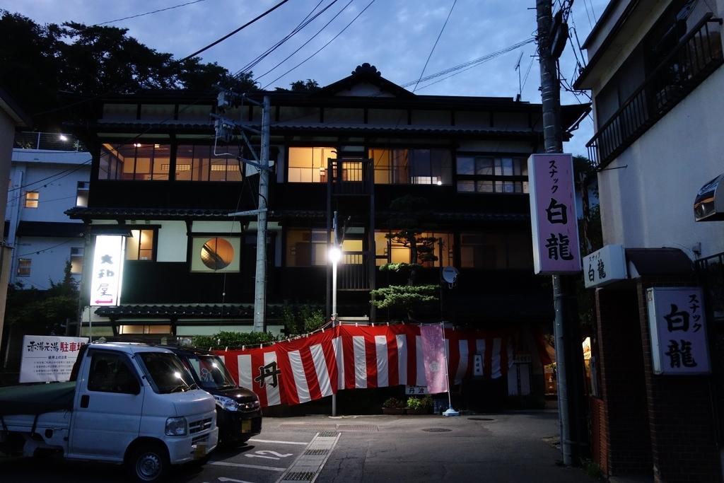 f:id:UrushiUshiru:20180912025116j:plain