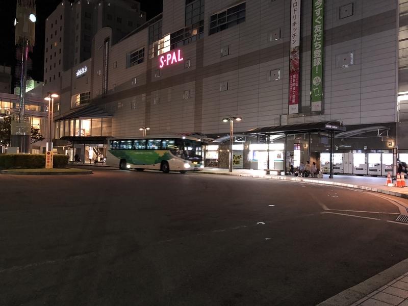 f:id:UrushiUshiru:20180912030055j:plain