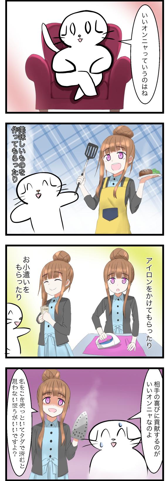 f:id:UrushiUshiru:20180918230814j:plain