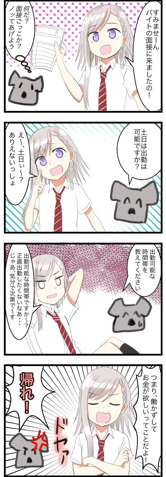 f:id:UrushiUshiru:20180918230817j:plain