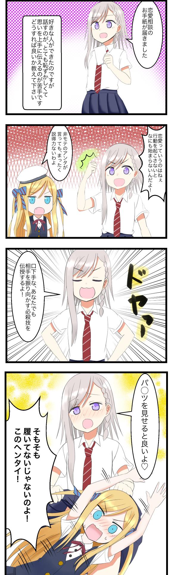 f:id:UrushiUshiru:20180918234417j:plain