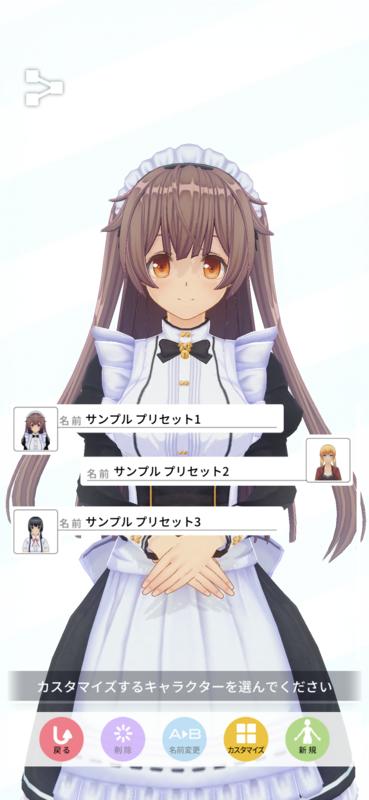 f:id:UrushiUshiru:20181007020725p:plain