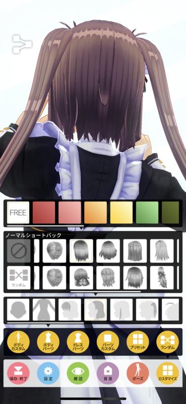 f:id:UrushiUshiru:20181007023451p:plain