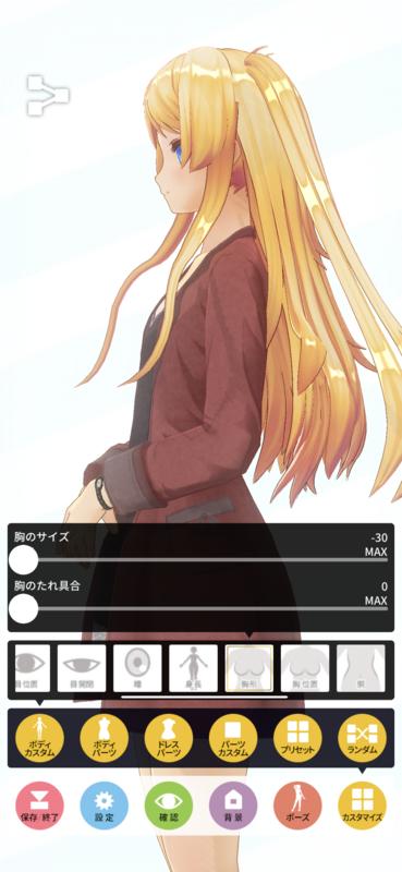 f:id:UrushiUshiru:20181007030842p:plain