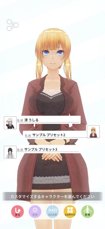 f:id:UrushiUshiru:20181007030936p:plain