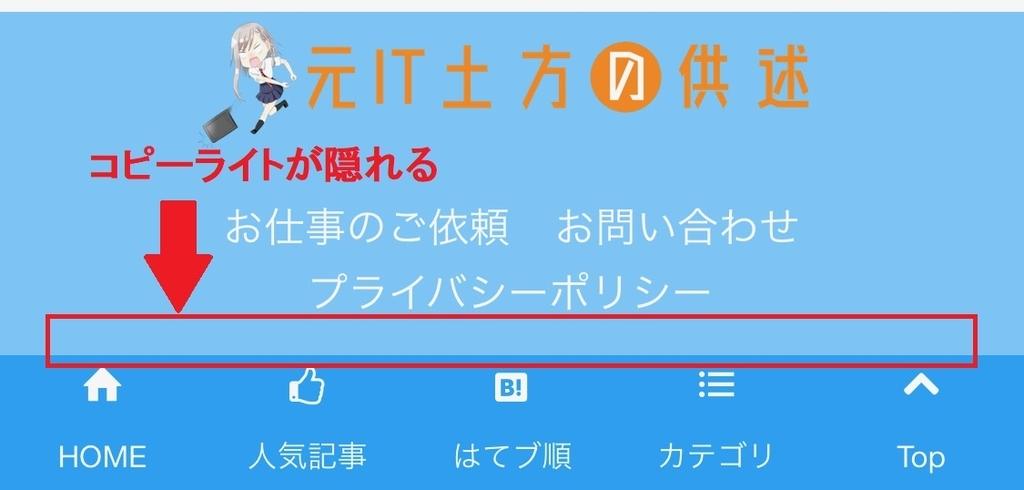 f:id:UrushiUshiru:20181014023953j:plain
