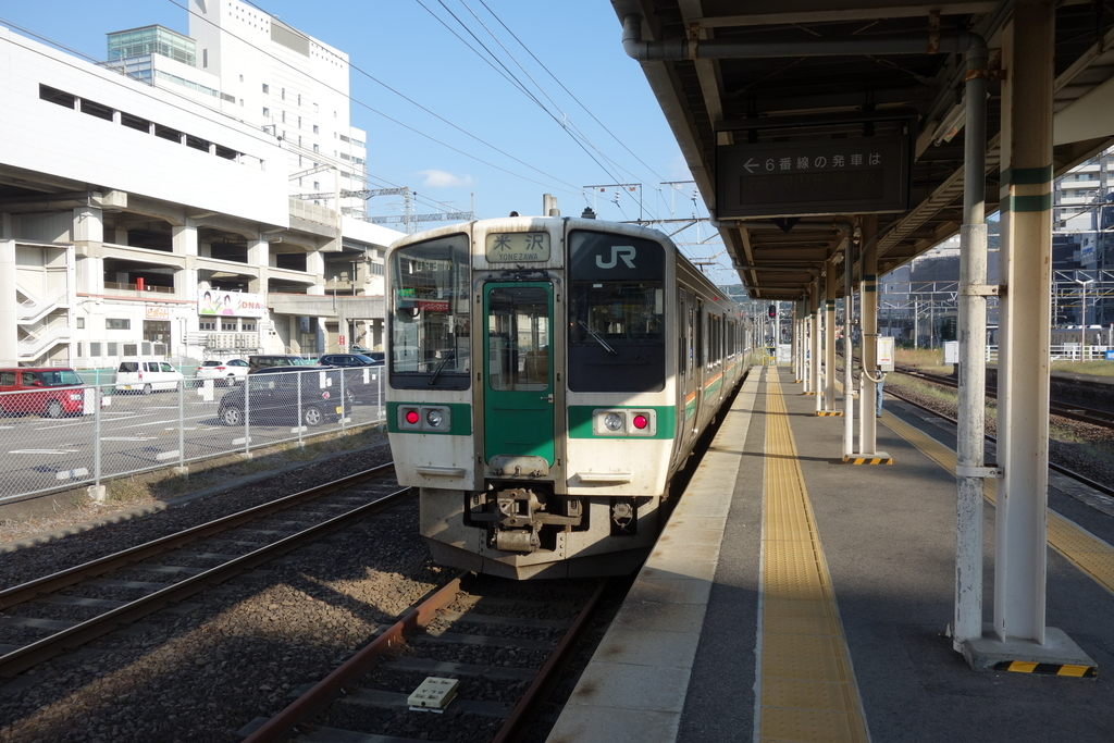 f:id:UrushiUshiru:20181015191306j:plain