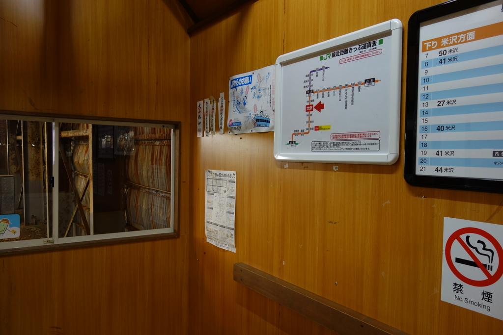 f:id:UrushiUshiru:20181015193134j:plain