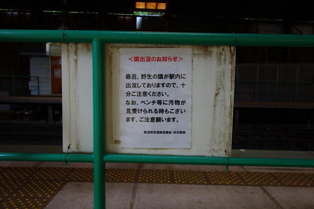 f:id:UrushiUshiru:20181015193608j:plain