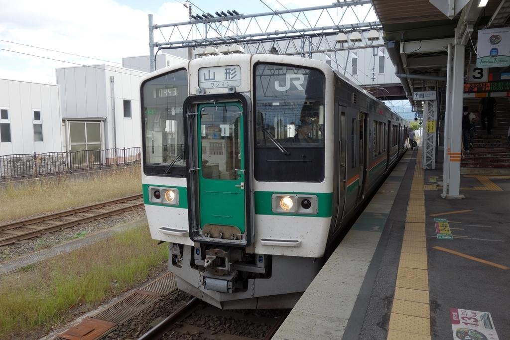 f:id:UrushiUshiru:20181016021005j:plain