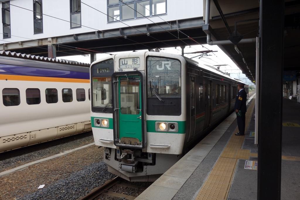 f:id:UrushiUshiru:20181016021200j:plain