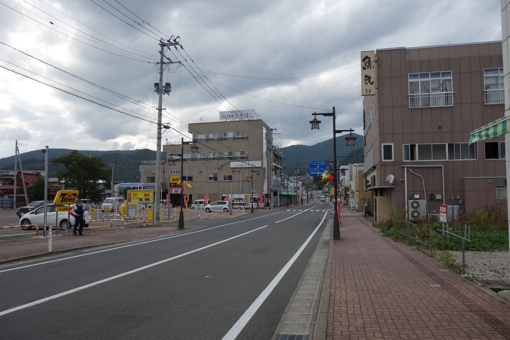 f:id:UrushiUshiru:20181016021600j:plain