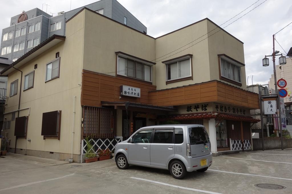 f:id:UrushiUshiru:20181016022454j:plain