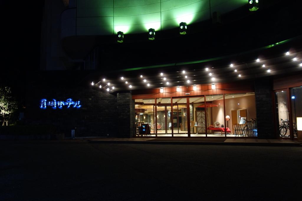 f:id:UrushiUshiru:20181016022703j:plain