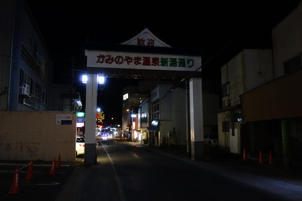 f:id:UrushiUshiru:20181016022751j:plain