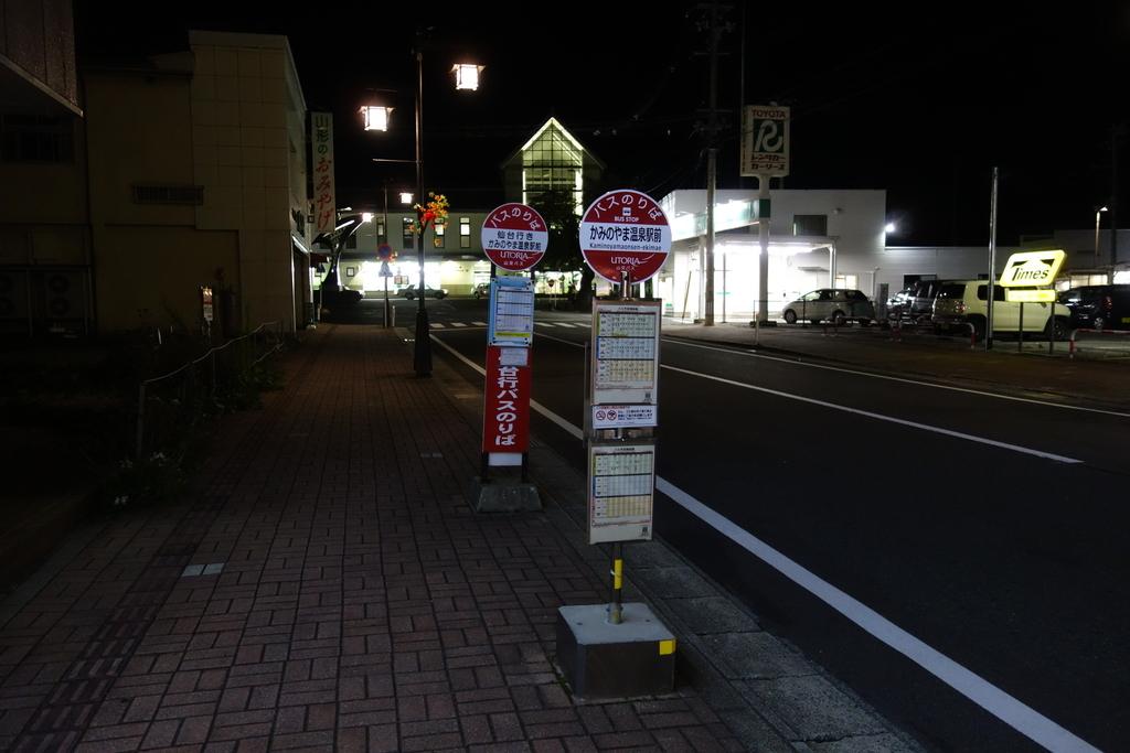 f:id:UrushiUshiru:20181016022850j:plain