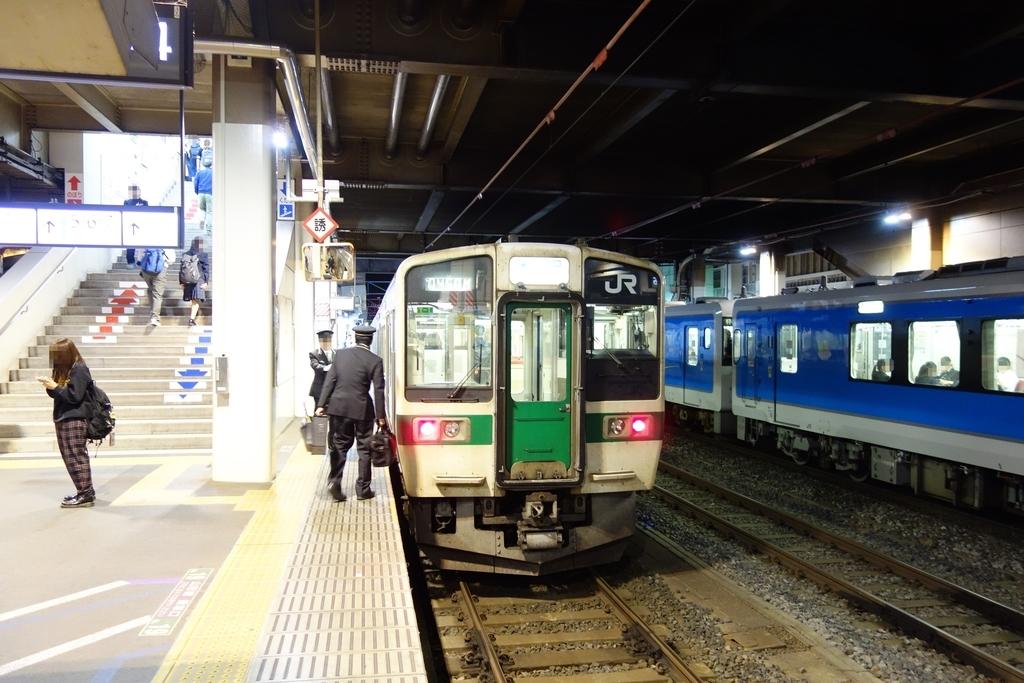 f:id:UrushiUshiru:20181016023046j:plain
