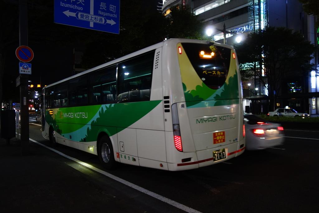 f:id:UrushiUshiru:20181016023646j:plain
