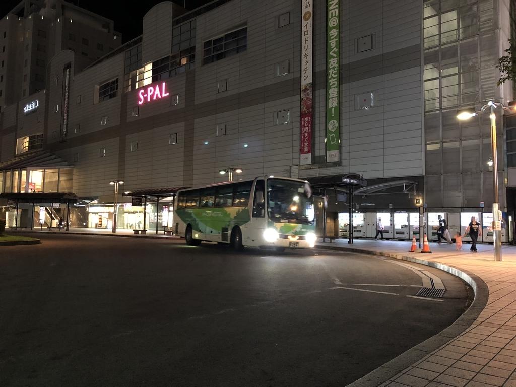 f:id:UrushiUshiru:20181016024234j:plain
