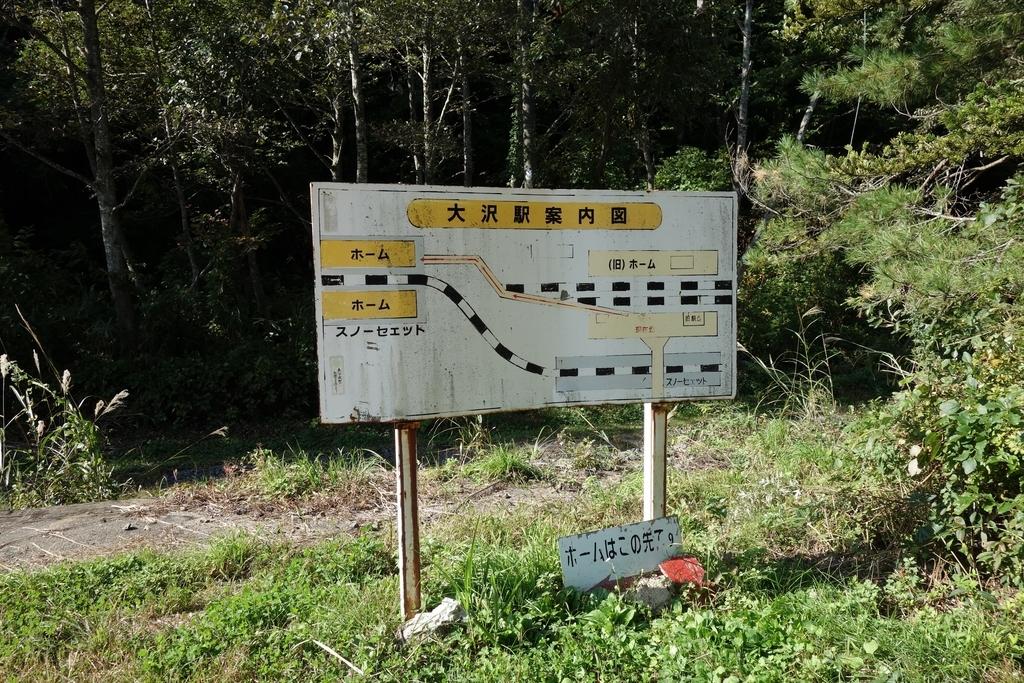 f:id:UrushiUshiru:20181019140749j:plain