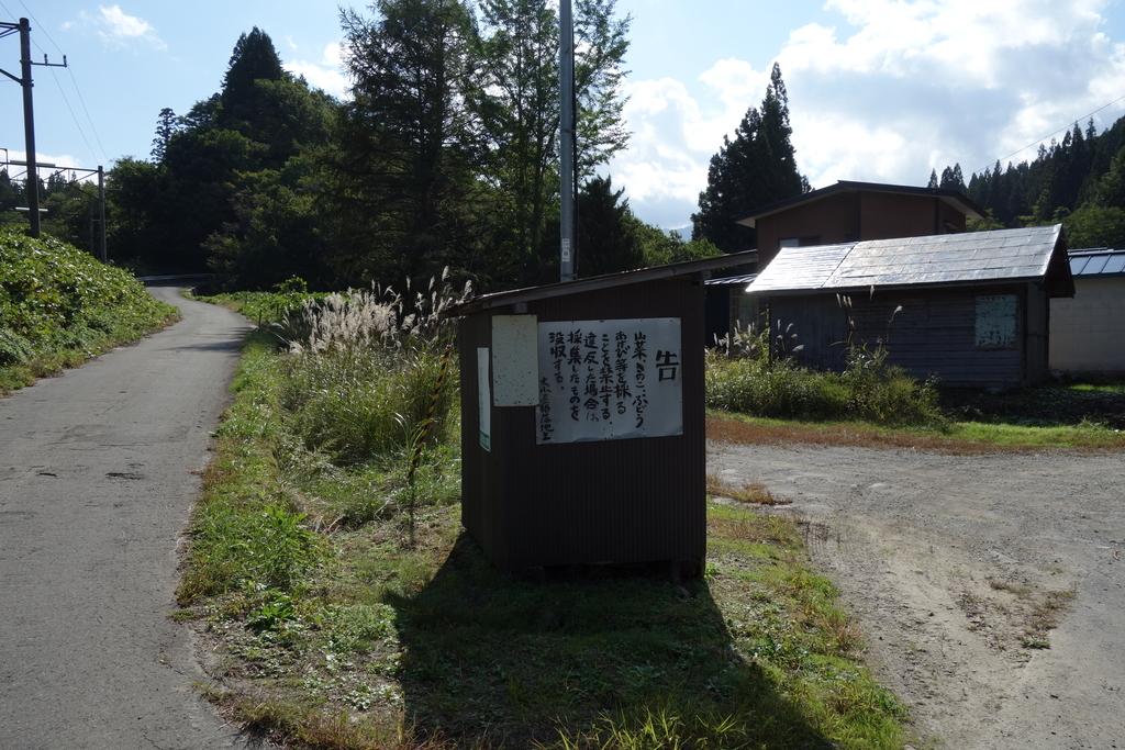 f:id:UrushiUshiru:20181021023747j:plain