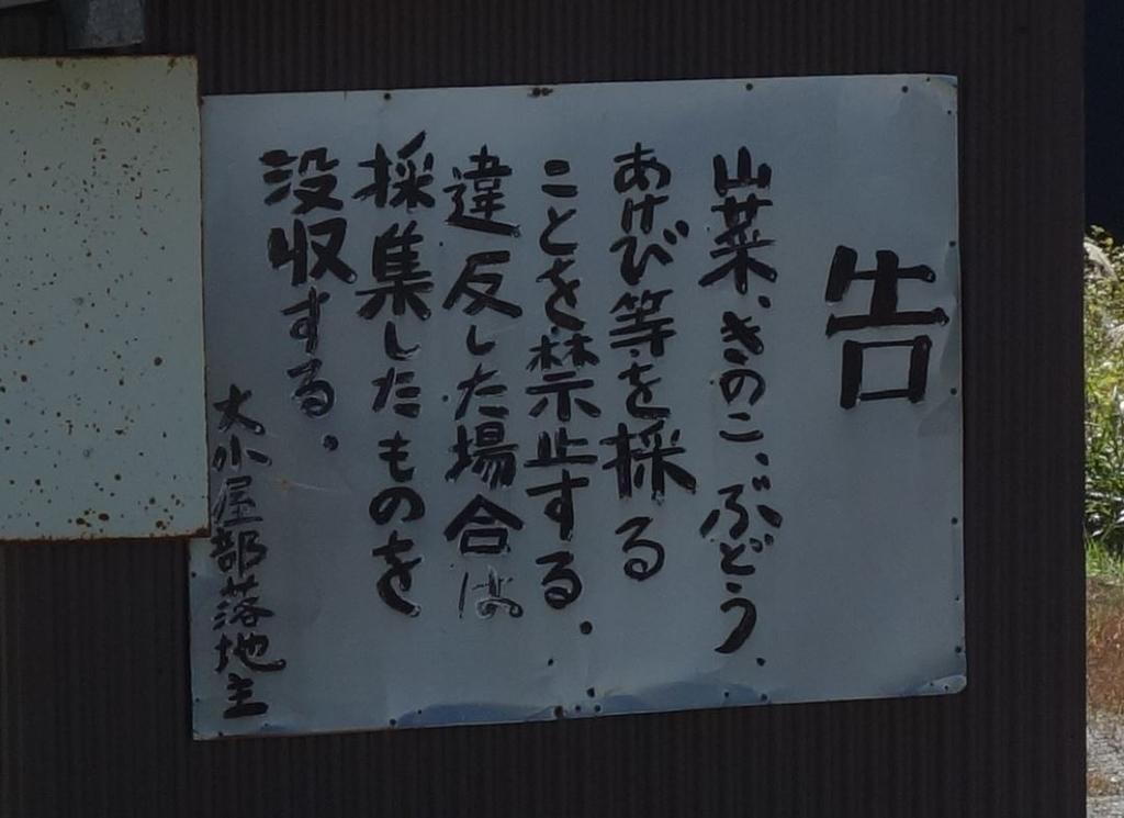 f:id:UrushiUshiru:20181021024656j:plain